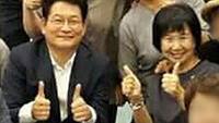 손혜원-송영길 '엄지 척'에<br>네티즌 첨예한 대립