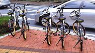 다 타고 그냥 세워두면 돼!<br>공유 자전거 '오바이크'