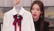 명품 1500만원 쇼핑 개봉기<BR>돈 자랑 vs 대리만족?