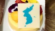 남북정상회담 만찬 디저트에<br>항의한 일본, 왜?