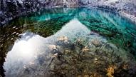 300만 년 전 녹은 빙하 물<BR>깊고 아름다운 호수에 빠져든다