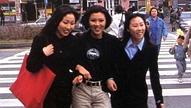 90년대 추억 속 서울의 모습
