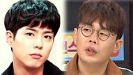 """박보검 미담의 끝은 어딘가<br>""""폭염 촬영 중 다가오더니…"""""""