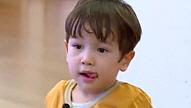 4살 된 레오 생애 첫 심부름<BR>잘못 사와도 너무 귀여워