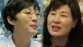 김승현 母, 팽현숙 집에 '주눅'<BR>남편 험담으로 가까워졌다