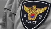 귀가 여성 쫓아가 성폭행 시도,<br>잡고 보니 경찰이라고?